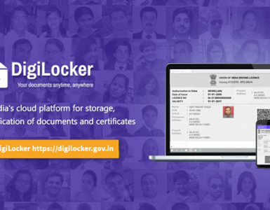 DigiLocker-Banner